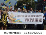 zaporizhia  ukraine august 24 ... | Shutterstock . vector #1158642028