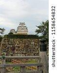 himeji castle in late summer | Shutterstock . vector #1158654832