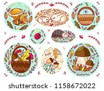 autumn stickers in circles... | Shutterstock .eps vector #1158672022