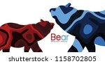 bear abstract illustration...   Shutterstock .eps vector #1158702805