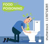 man has a food poisoning and... | Shutterstock .eps vector #1158718285