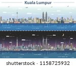 vector illustration of kuala... | Shutterstock .eps vector #1158725932