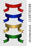 set of different satin ribbons... | Shutterstock .eps vector #1158730288