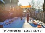 harbin  china   feb 21  2018.... | Shutterstock . vector #1158743758