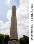 istanbul   june 18  obelisk of... | Shutterstock . vector #1158766408