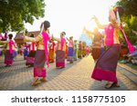 chiang mai  thailand   16 may... | Shutterstock . vector #1158775105