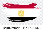 grunge brush stroke with egypt... | Shutterstock .eps vector #1158778432
