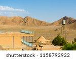 zarjow fire temple  zoroastrian ...   Shutterstock . vector #1158792922
