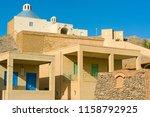 zarjow fire temple  zoroastrian ...   Shutterstock . vector #1158792925