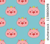 hand drawn pattern with faces... | Shutterstock .eps vector #1158800698