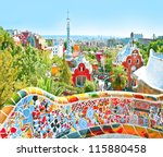 The Famous Summer Park Guell...
