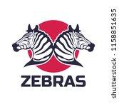 zebra logo for your business ... | Shutterstock .eps vector #1158851635