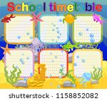 design of the school timetable... | Shutterstock .eps vector #1158852082