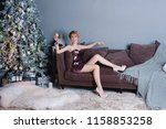selective focus on the smiling... | Shutterstock . vector #1158853258