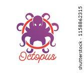 octopus logo for your business  ... | Shutterstock .eps vector #1158862315