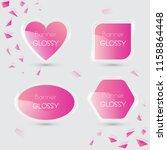set of vector banner glossy... | Shutterstock .eps vector #1158864448
