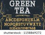 classic vintage decorative font ... | Shutterstock .eps vector #1158869272