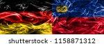 germany vs liechtenstein smoke... | Shutterstock . vector #1158871312