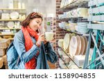 asian girl shopping for... | Shutterstock . vector #1158904855