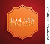 eid al adha creative line... | Shutterstock .eps vector #1158906778