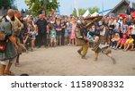wolin  zachodniopomorskie ...   Shutterstock . vector #1158908332