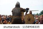 wolin  zachodniopomorskie ...   Shutterstock . vector #1158908335