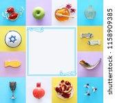 rosh hashanah  jewish new year... | Shutterstock . vector #1158909385
