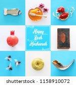 rosh hashanah  jewish new year... | Shutterstock . vector #1158910072
