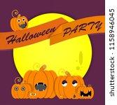 halloween pumpkins party under... | Shutterstock .eps vector #1158946045