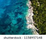 aerial view of an amazing rocky ... | Shutterstock . vector #1158957148