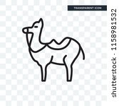 camel vector icon isolated on... | Shutterstock .eps vector #1158981532