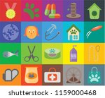 set of 20 icons such as... | Shutterstock .eps vector #1159000468
