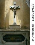 ancient coffin that still rests ...   Shutterstock . vector #1159019638