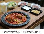 kebab  minced meat kebab ... | Shutterstock . vector #1159046848