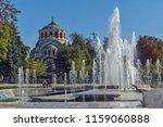 pleven  bulgaria   september 20 ... | Shutterstock . vector #1159060888