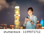 woman using smartphone in front ... | Shutterstock . vector #1159071712