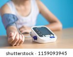healthcare and medical concept  ... | Shutterstock . vector #1159093945