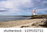 bird watchers on iceland... | Shutterstock . vector #1159152712