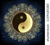 diwali om symbol with mandala . ...   Shutterstock .eps vector #1159185385