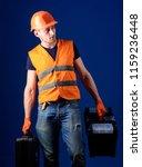 worker  handyman  repairman ... | Shutterstock . vector #1159236448