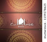 abstract eid al adha mubarak... | Shutterstock .eps vector #1159278625