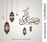ramadan kareem greeting card on ... | Shutterstock .eps vector #1159289605