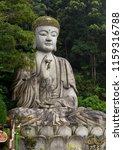 buddha statue in malaysia | Shutterstock . vector #1159316788