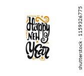 happy new year 2017 hand... | Shutterstock . vector #1159326775