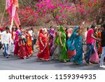 jaipur  india   march 14 ... | Shutterstock . vector #1159394935