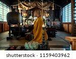 kyoto prefecture  japan  ... | Shutterstock . vector #1159403962