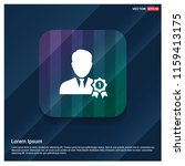 award user icon   free vector... | Shutterstock .eps vector #1159413175
