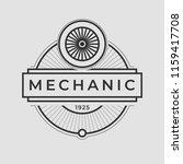 auto mechanic service. mechanic ... | Shutterstock .eps vector #1159417708