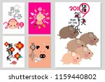 happy chinese new year 2019 ... | Shutterstock .eps vector #1159440802