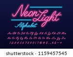 glowing pink and blue neon... | Shutterstock .eps vector #1159457545